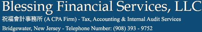 Blessing Financial Services, LLC